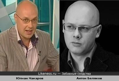 телеведущий Юлиан Макаров похож на депутата Антона Белякова