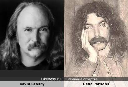 Дэвид Кросби похож на Джина Парсонса
