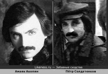похож на Акопяна Петр Солдатенков режиссер