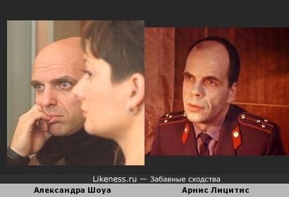 Арнис Лицитис похож на Александра Шоуа