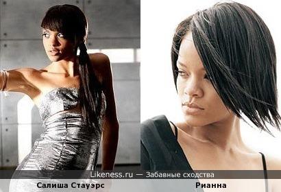 Салиша Стауэрс и Рианна