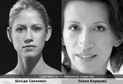 Шанди Салливан и Елена Борщева