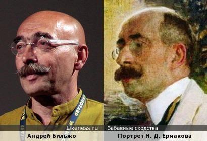 Андрей Бильжо и картина Ильи Репина