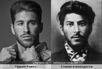 Фото серхио рамоса и иосифа сталина
