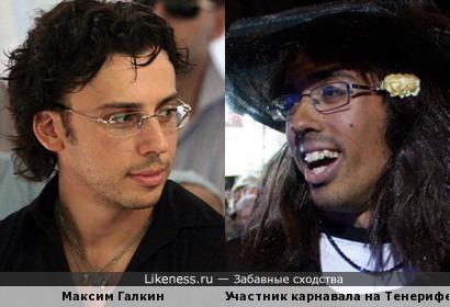 Максим Галкин на карнавале