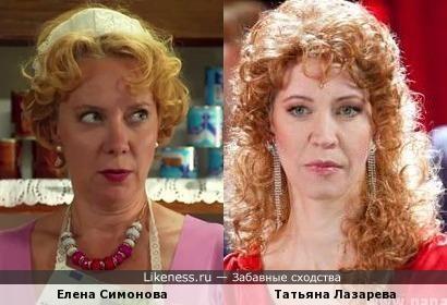 Татьяна Лазарева напоминает Елену Симонову