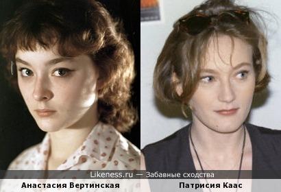 Анастасия Вертинская и Патрисия Каас