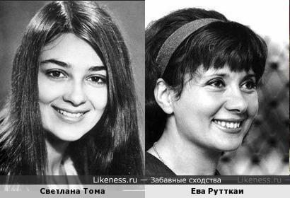 Светлана Тома и Ева Рутткаи