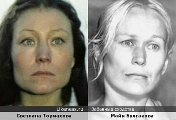Светлана Тормахова и Майя Булгакова