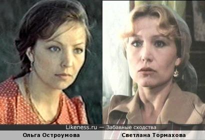 Ольга Остроумова и Светлана Тормахова