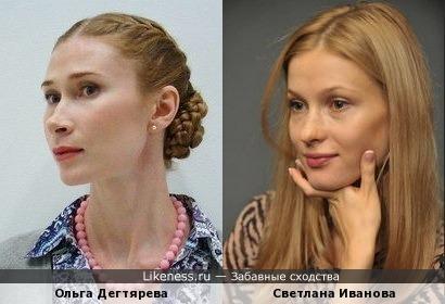Ольга Дегтярева и Светлана Иванова: есть что-то общее