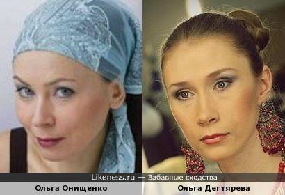 Ольга Онищенко и Ольга Дегтярева