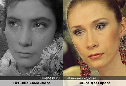 Татьяна Самойлова и Ольга Дегтярева