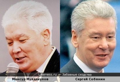 Мэр (Москва) и общественник (Алматы)