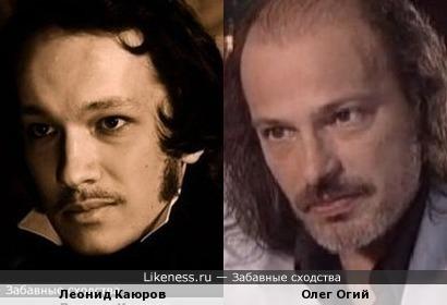 Леонид Каюров и Олег Огий