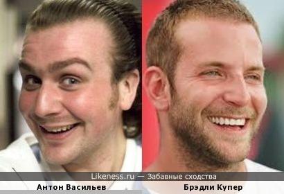 Антон Васильев и Брэдли Купер