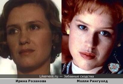 Ирина Розанова и Молли Рингуолд