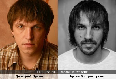 Дмитрий Орлов и Артем Хворостухин
