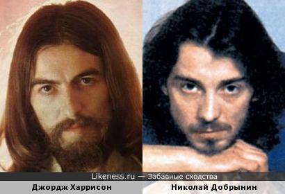 Джордж Харрисон и Николай Добрынин