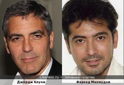 Джордж Клуни и Фархад Махмудов
