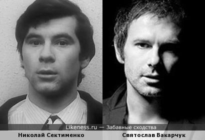 Николай Сектименко и Святослав Вакарчук