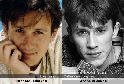 Олег Меньшиков и Игорь Шмаков