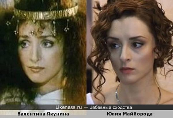 В ролях: Валентина Якунина и Юлия Майборода