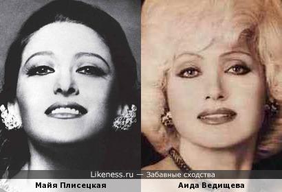 Майя Плисецкая и Аида Ведищева