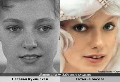 Наталья Кучинская и Татьяна Басова