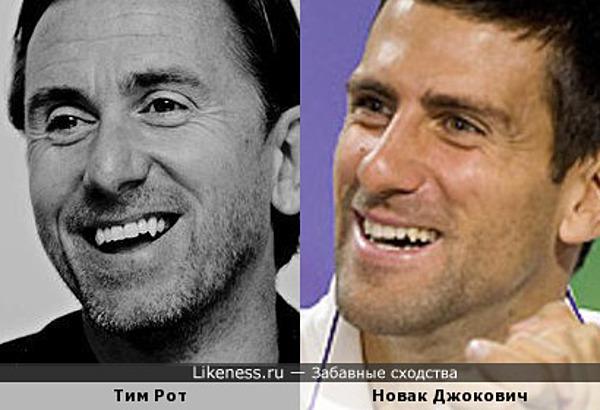 Тим Рот и Новак Джокович