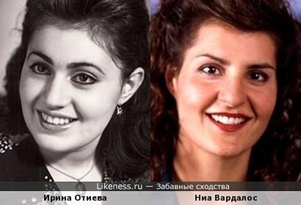 Ирина Отиева и Ниа Вардалос