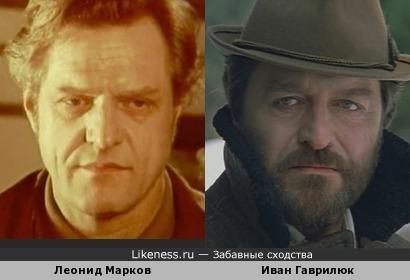 Леонид Марков и Иван Гаврилюк