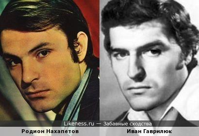 Родион Нахапетов и Иван Гаврилюк