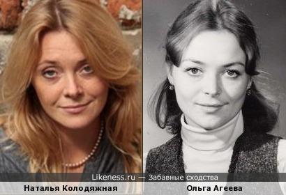 Наталья Колодяжная (фото от Bentley) и Ольга Агеева