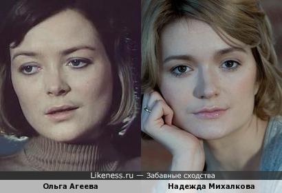 Ольга Агеева и Надежда Михалкова