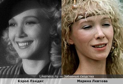 Марина Левтова и Кэрол Лэндис похожи