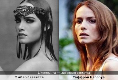 Эмбер Валлетта и Саффрон Берроуз