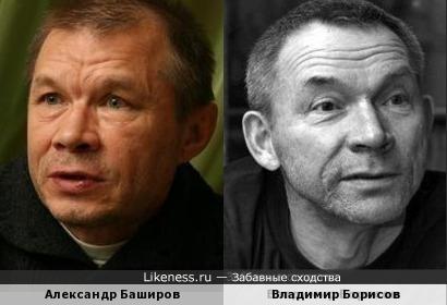 Борисов (фото от Magik, спасибо!) и Баширов