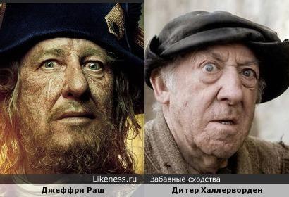 Старички-разбойнички