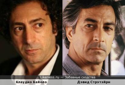 Клаудио Кайоло и Дэвид Стрэтэйрн