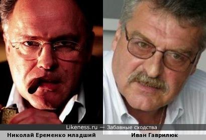Еременко-младший и Иван Гаврилюк: есть что-то общее