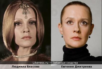 Людмила Власова и Евгения Дмитриева