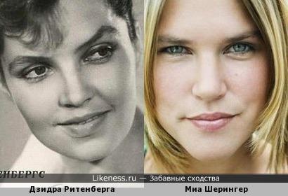 Дзидра и Миа: балтийская краса