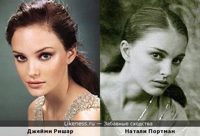 Натали Портман и Джейми Ришар