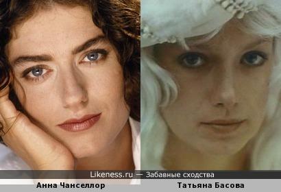 Анна Чанселлор и Татьяна Басова