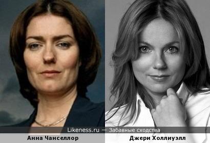 """Актриса и экс-""""перчинка"""
