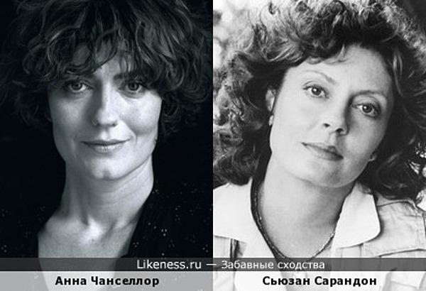 Анна Чанселлор и Сьюзан Сарандон