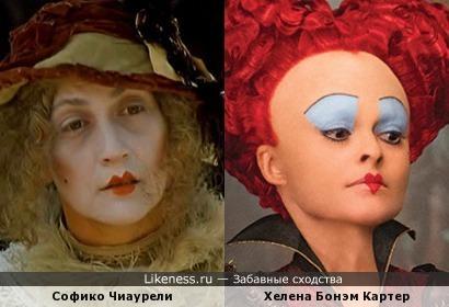 """""""Ну, губы такие уже не носят"""". Фуфала & Красная Королева."""