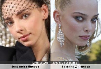 Лиза Нилова и Таня Дягилева