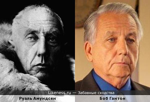 Руаль Амундсен и Боб Гантон